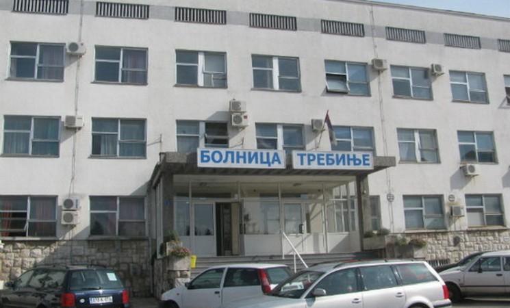 Podnesene krivične prijave protiv 36 direktora bolnica u Republici Srpskoj