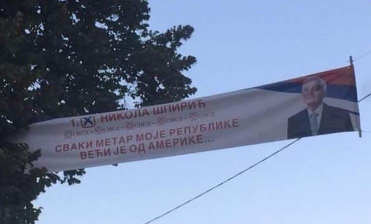 Špirić sankcije SAD-a stavio u svoj predizborni slogan
