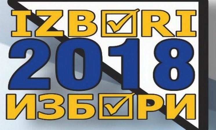 Otvorena birališta širom Hercegovine