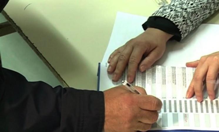 Izlaznost u opštinama Istočne Hercegovine preko 22%