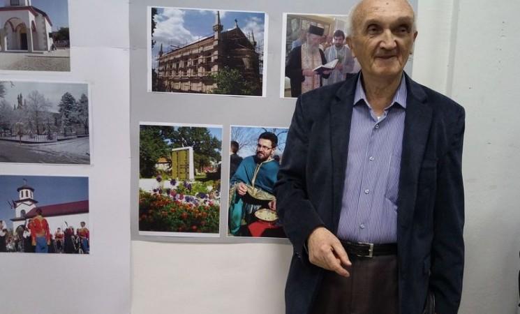 """Ljepote Bileće i njenih ljudi u """"mozaiku"""" Miša Kisića"""