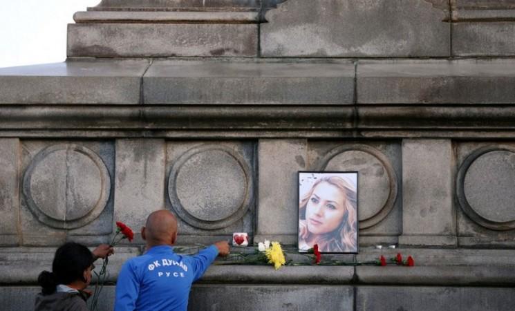 Ubistvo Viktorije Marinove