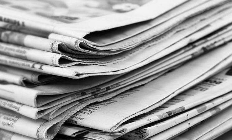 """Dan borbe protiv korupcije: Onlajn """"Afera"""" (1)"""