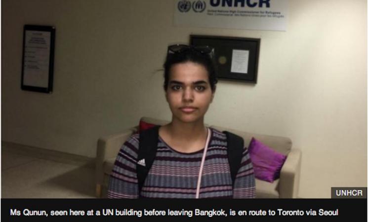 Kanada pružila utočište mladoj Saudijki