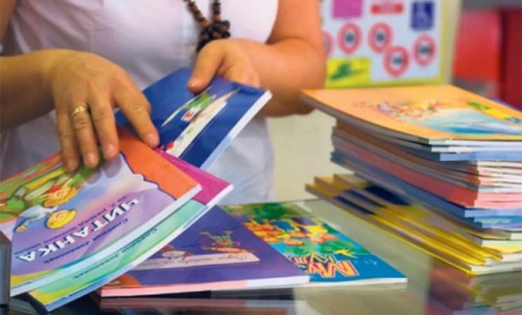 Vlada RS: Nema novca za besplatne udžbenike!