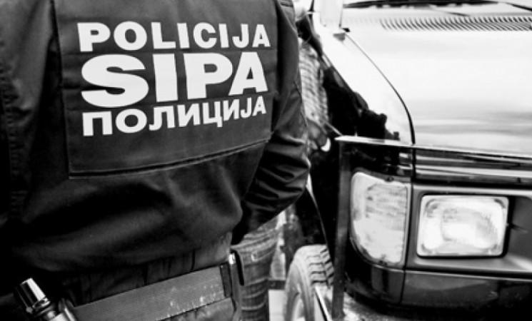 DETALJI AKCIJE PEČAT: Uhapšena službenica Ministarstva pravde RS