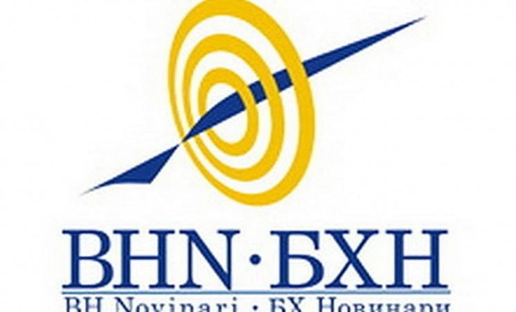 BHN: Vlada RS hitno da povuče nacrt zakona koji dovodi u pitanje funkcionisanje medija
