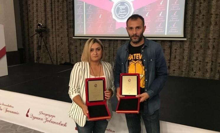 """Novinarima """"Žurnala"""" nagrada """"Duško Jovanović"""" za """"Aferu Diploma"""""""