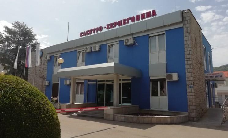 """""""Elektro-Hercegovina"""" uzima kredit od tri miliona KM"""