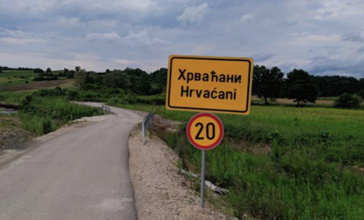 """Nevolje mještana Hrvaćana zbog malverzacija u izgradnji """"9. januara"""""""