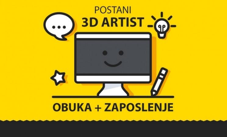 Javni poziv: Postani 3D artist