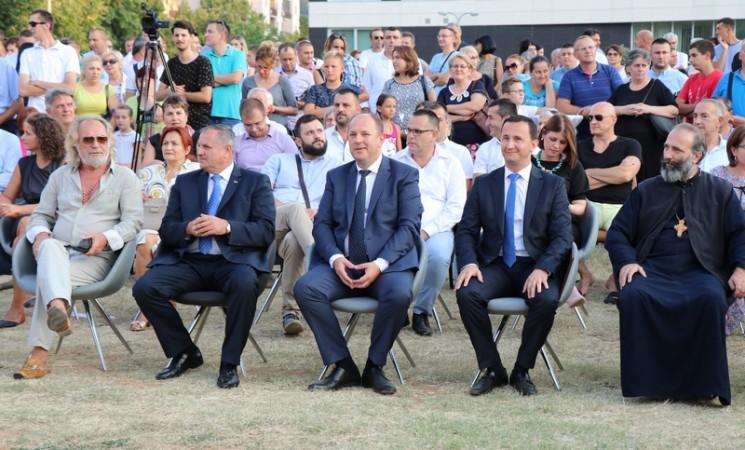 Hercegovini ne treba Vlada, dovoljan je knez (FOTO)