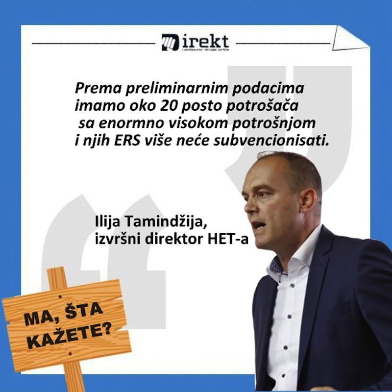 Ilija Tamindžija poskupljenje struje ERS