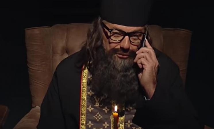 Otac Ordenije: Miletu orden za činodejstvovanje (Video)