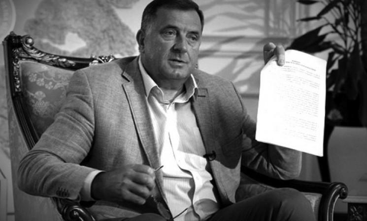 PROČITAJTE ORIGINALNI TEKST PROGRAMA REFORMI : Dodik od NSRS-a sakrio ključne odredbe, ANP se pominje u dokumentu