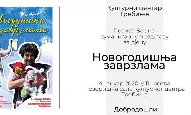 """Humanitarna """"Novogodišnja zavrzlama"""" u Trebinju"""
