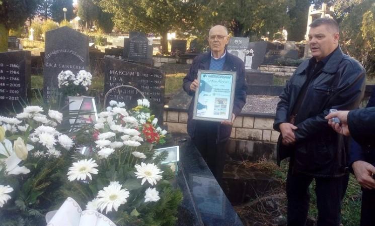 Rade Aleksić: Srđan je spasio obraz svoje vojske i grada