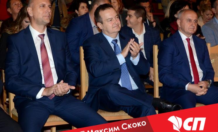 Skoko, Selak i Savanović isključeni iz SP-a