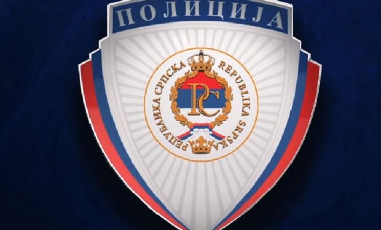 MUP Republike Srpske uvodi policijski čas