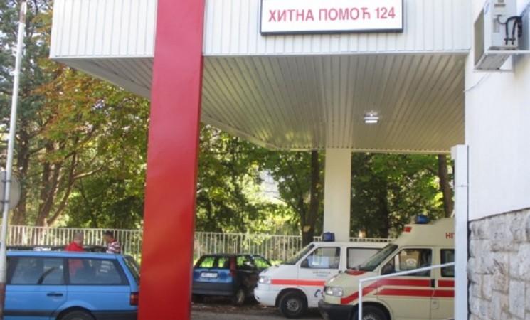 Zdravstveni radnici u trebinjskom Domu zdravlja: Kad borba za prava udari po džepu