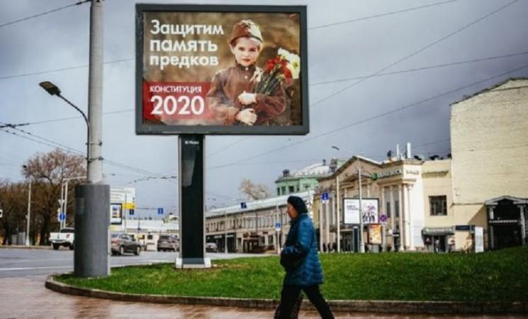 Politika, Putin i Rusija: Organizatori kampanje koriste psiće, bebe i veterane da pobede na referendumu