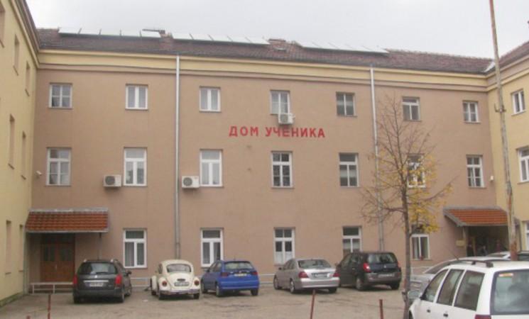 Dom učenika u Trebinju biće stavljen na raspolaganje kovid pacijentima
