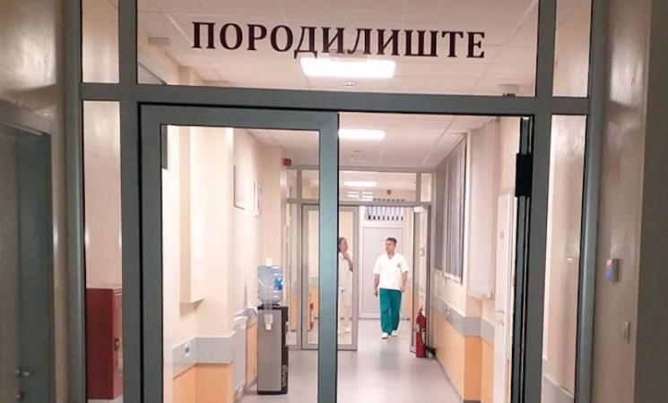 """Kompanija """"Boksit"""" prodaje opremu iz porodilišta"""