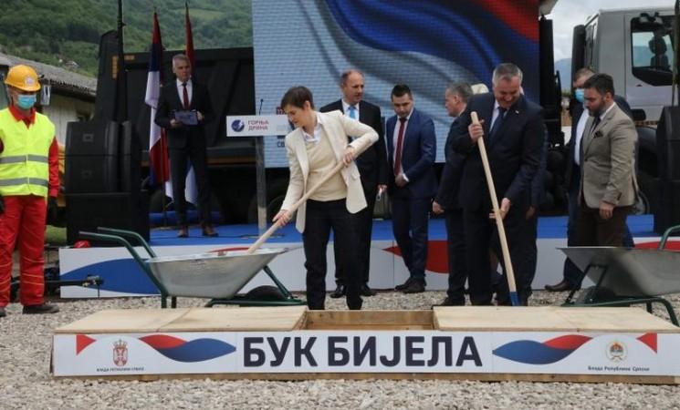 Ustavni sud BiH: Srbija i RS ne mogu graditi hidroelektrane bez saglasnosti BiH
