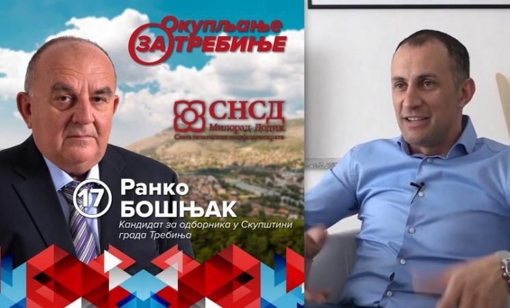 Bošnjaku i Pantoviću podsticaji od Vlade RS